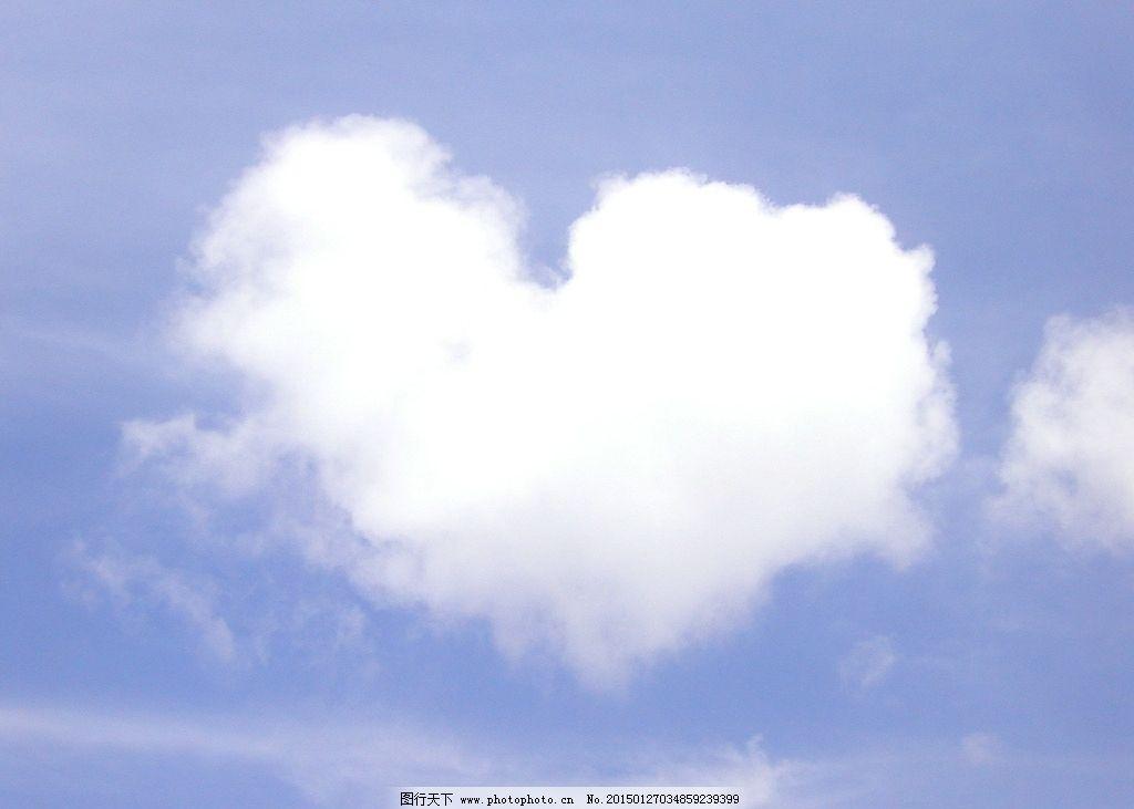 心形 爱心 爱情 情人节 白云 云朵 白色 蓝色天空 蓝天白云 心形白云图片