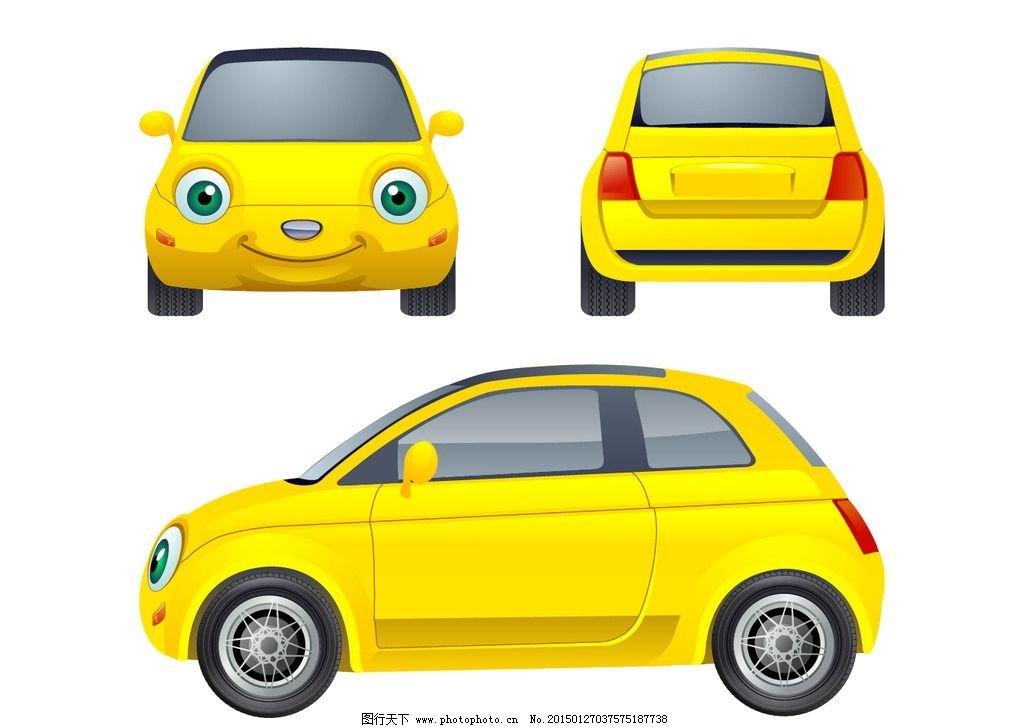 矢量 汽车 卡通 漫画 手绘汽车 儿童汽车 设计 动漫动画 其他 eps
