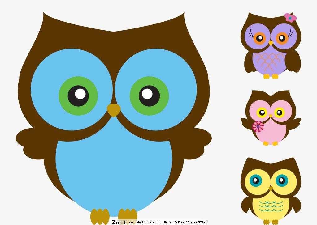 猫头鹰 情侣猫头鹰 彩绘 树木 树枝 插画 动物 卡通 彩虹 圆形