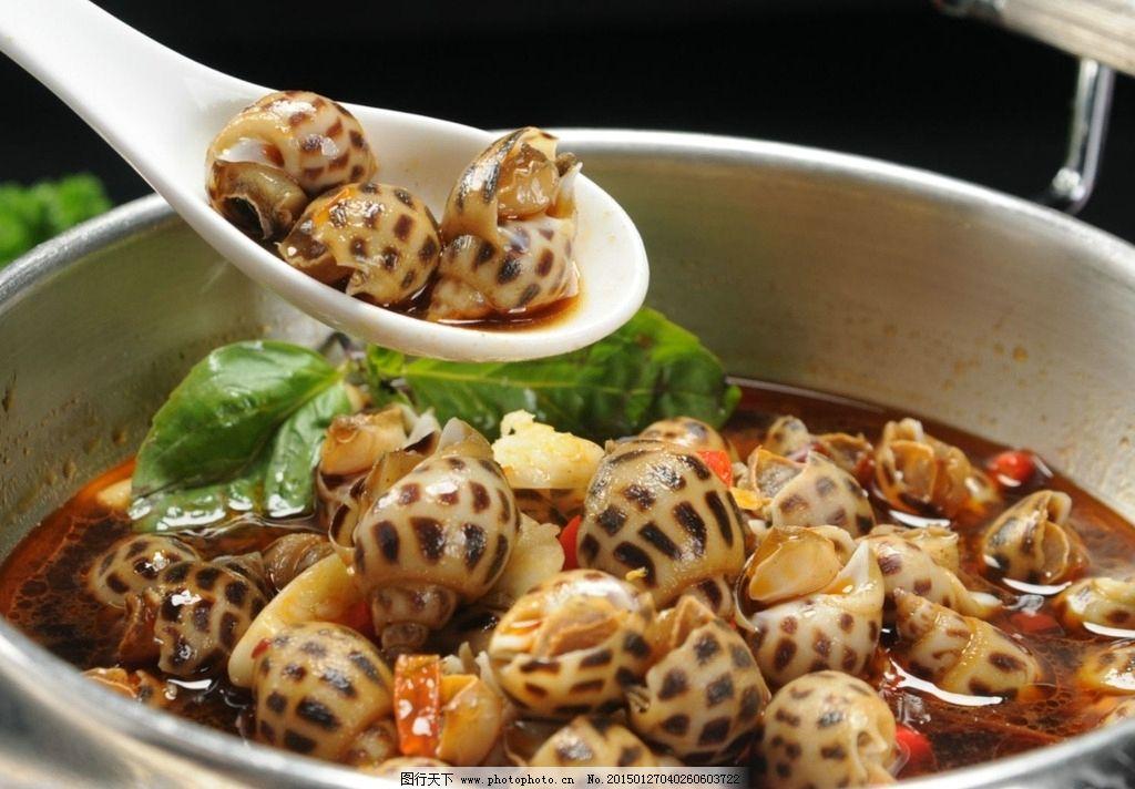 港式 美食 花螺 辣味 酒 摄影 餐饮美食 传统美食 200dpi jpg图片