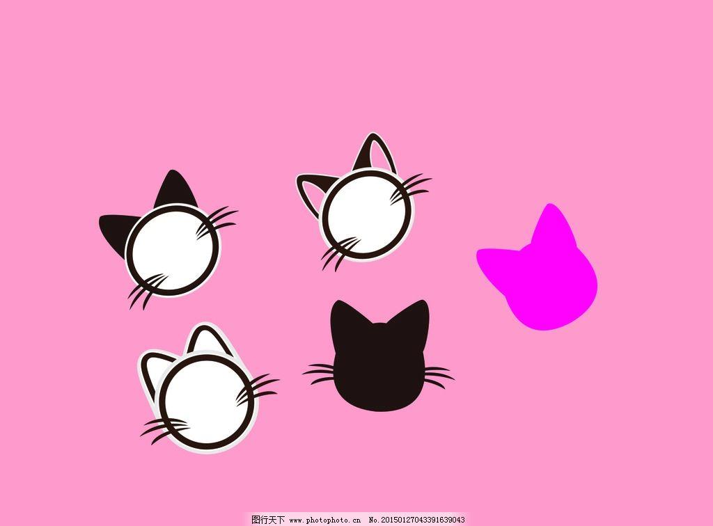 猫咪头像图片