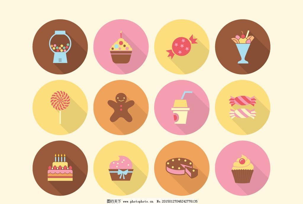 糖果美食图片