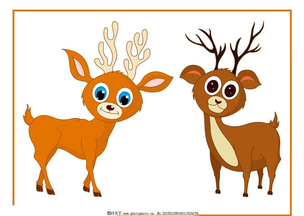 幼儿园素材 卡通素材 手绘画 矢量素材 手绘 装饰素材 卡通小鹿 矢量