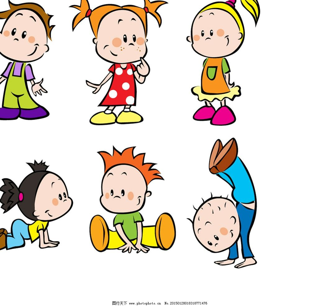 卡通小孩 卡通可爱儿童 卡通人物 动漫人物 活泼小孩 设计 动漫动画