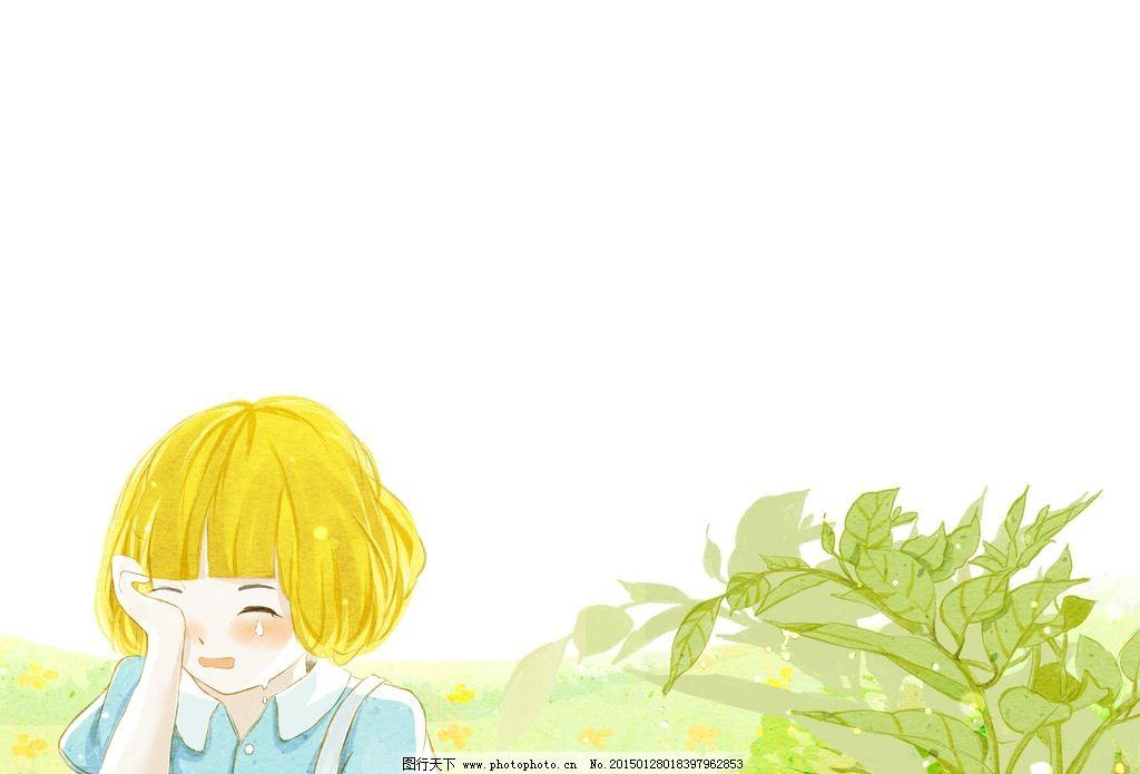 卡通人物 手绘 爱丽丝 植物 动漫 动漫动画