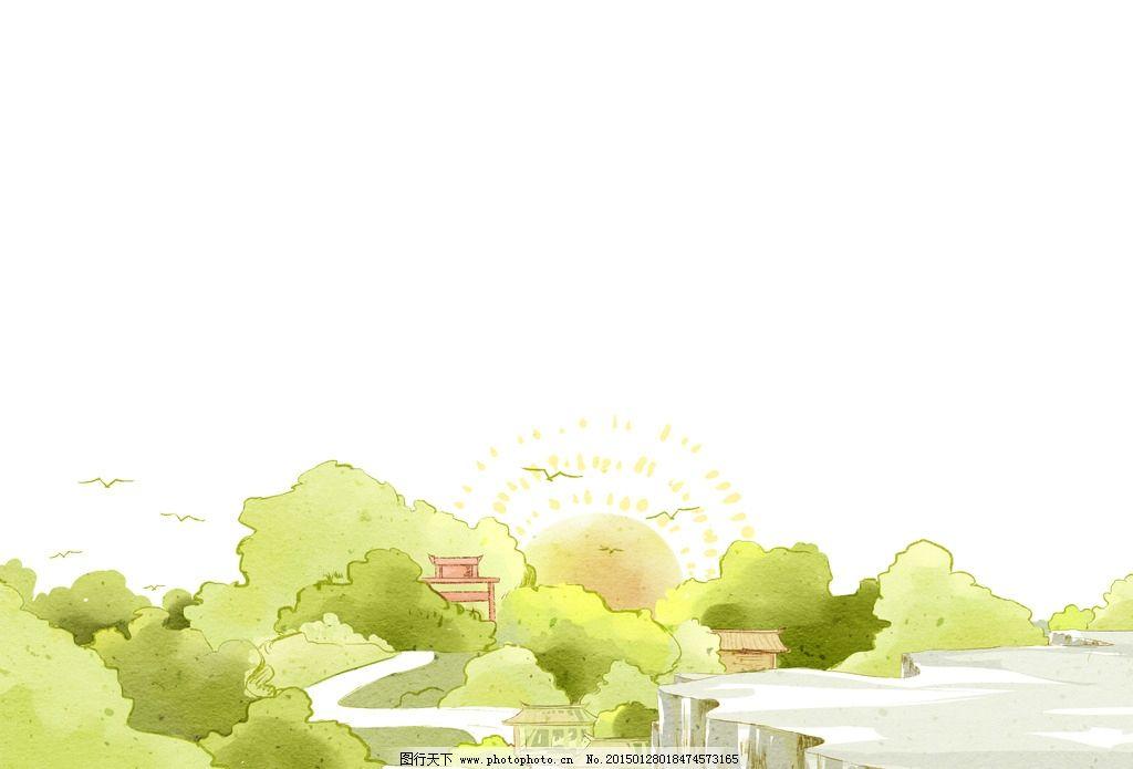 森林 手绘 卡通 日出 中国风 设计 动漫动画 风景漫画 256dpi jpg