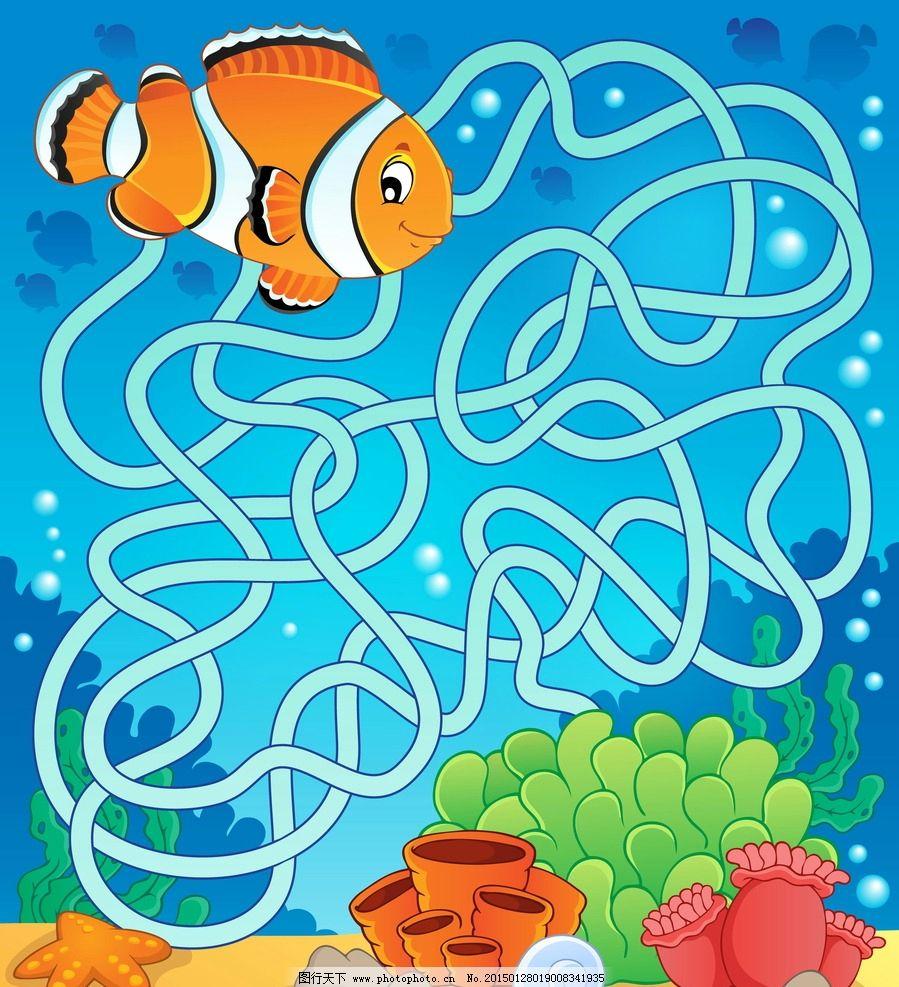 迷宫插图 手绘卡通插画 海底世界 鱼 儿童绘画 卡通背景 背景底纹