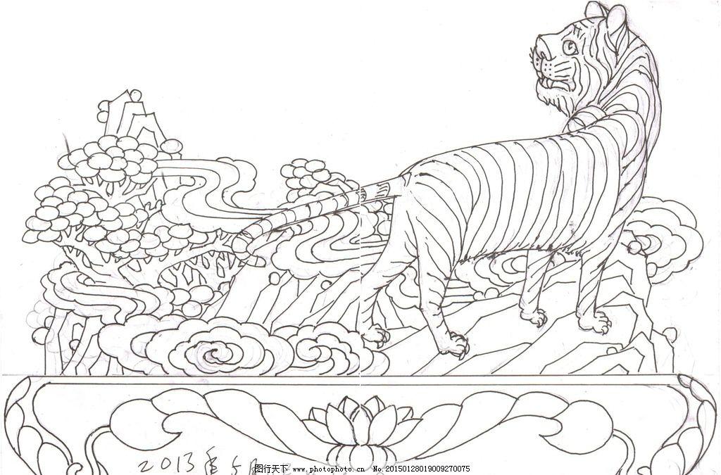 手绘图 老虎 剑架 摆饰 雕刻 原创手绘图 设计 文化艺术 绘画书法 150