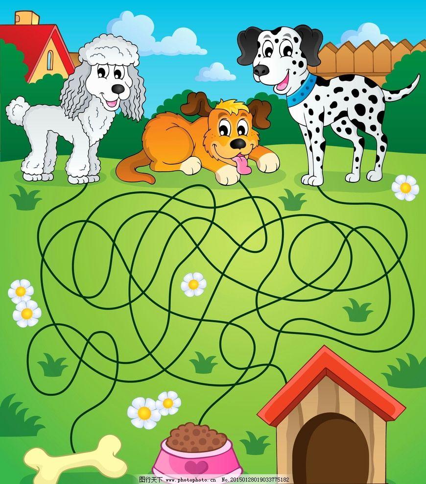 迷宫插图 手绘卡通插画 宠物狗 儿童绘画 卡通背景 背景底纹 设计 eps