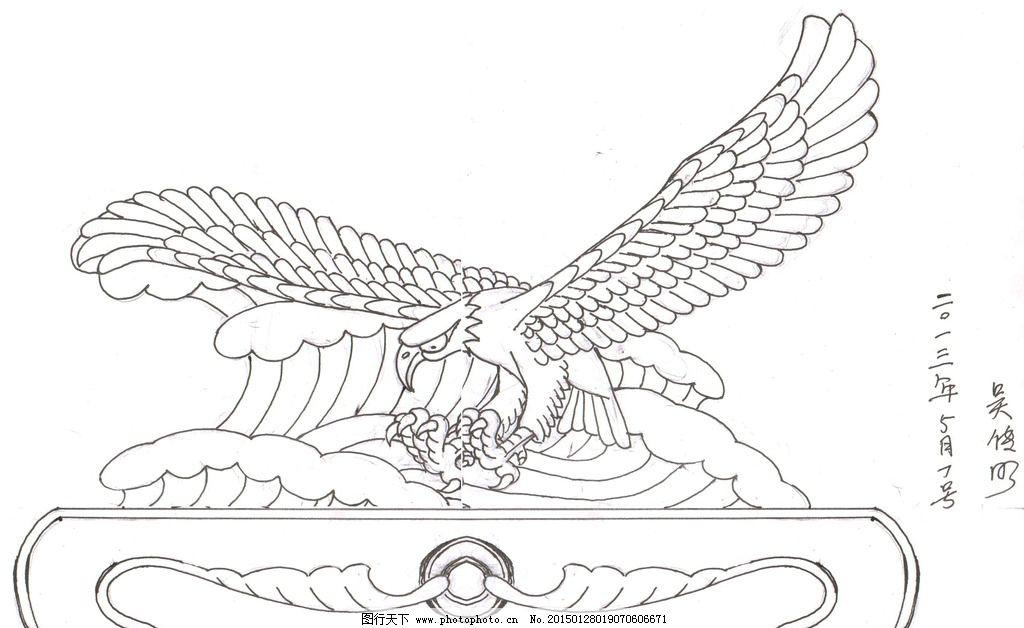手绘图鹰图片