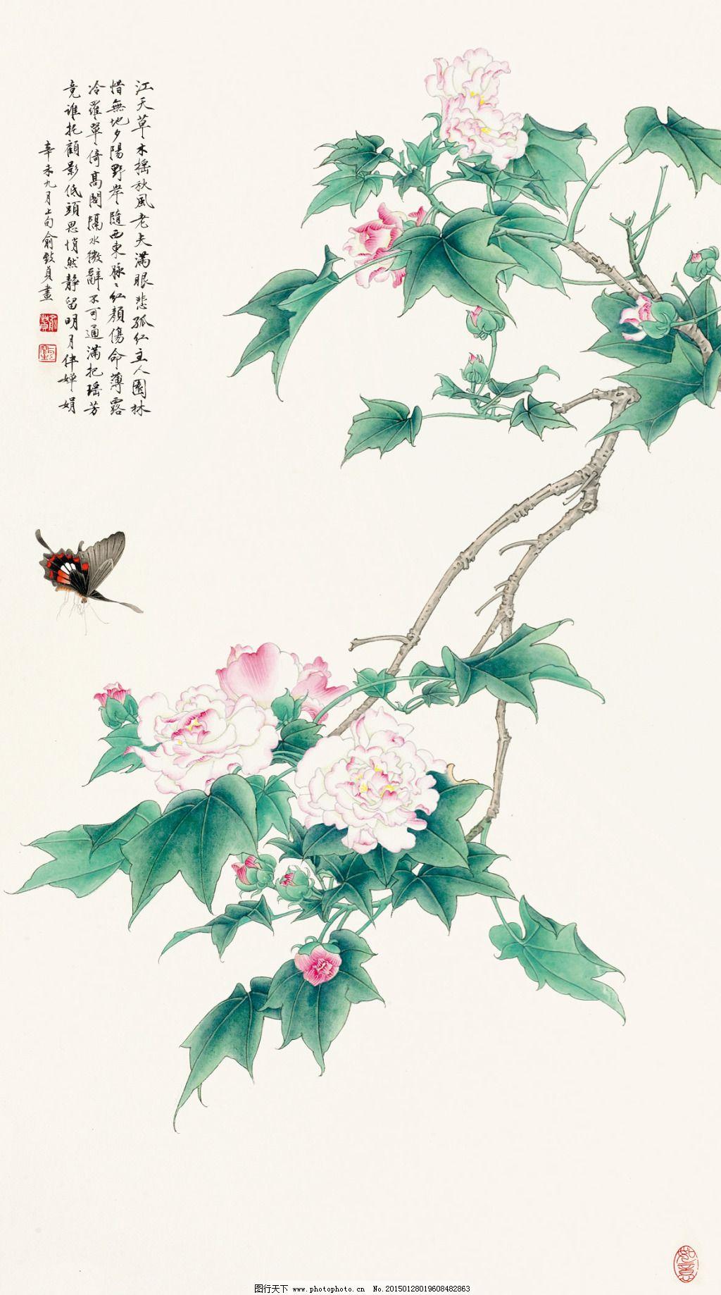 沈周诗意图 沈周诗意图免费下载 刺绣 芙蓉花 工笔花鸟画 蝴蝶