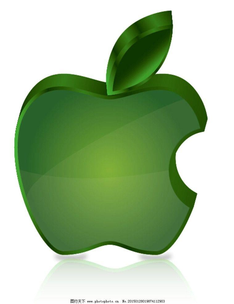 苹果图标绘制 立体图标 苹果立体 立体效果 苹果标志 系统维软广告条