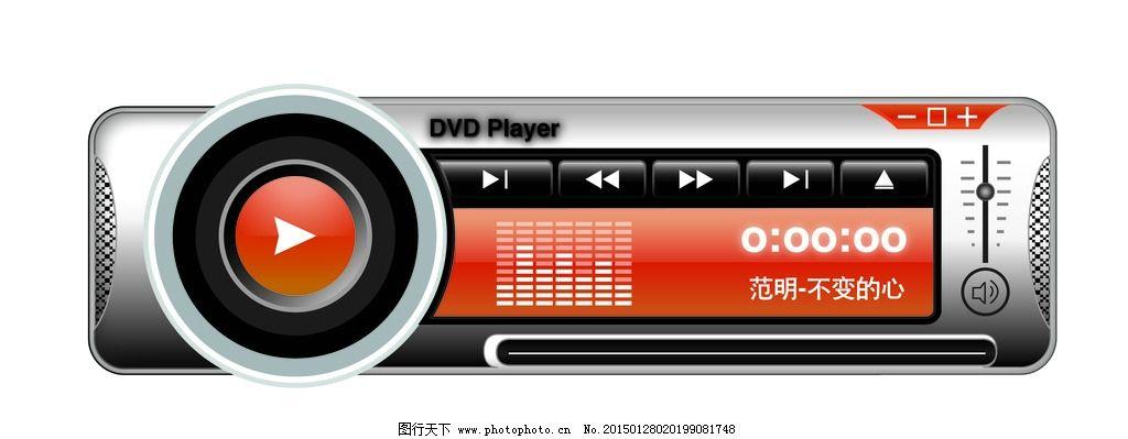 简易音乐播放器图片