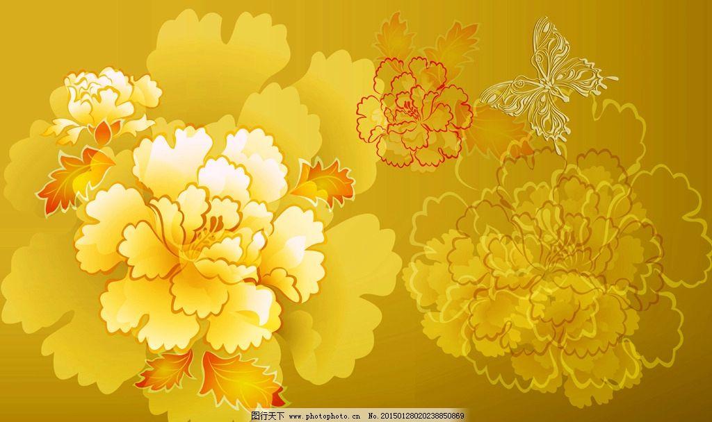 装饰画 无框画 时尚花卉 梦幻花卉 牡丹花 装饰画 设计 底纹边框 背景