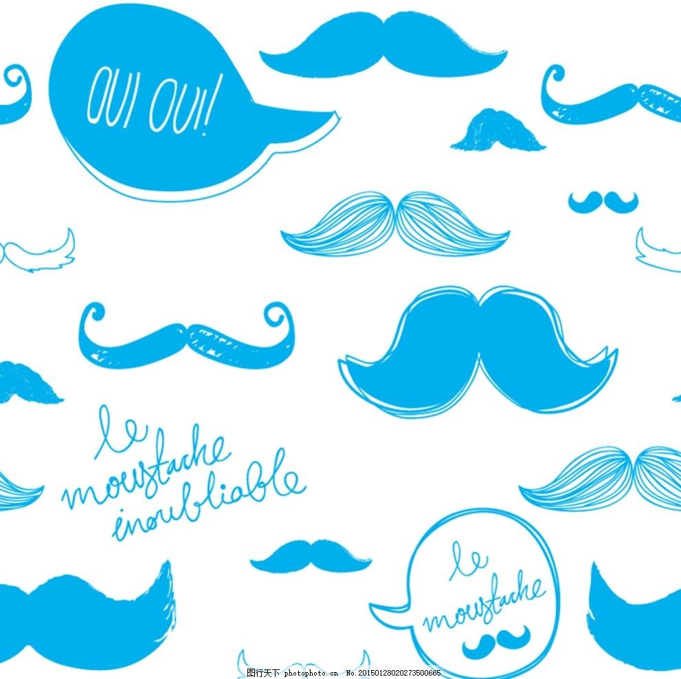 彩绘插画 八撇胡 卡通胡子 童趣胡子 手绘大胡子 设计 底纹边框 背景
