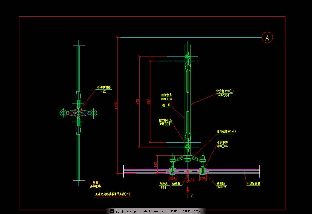 点支式 玻璃 幕墙 节点    设计 环境设计 施工图纸 dwg
