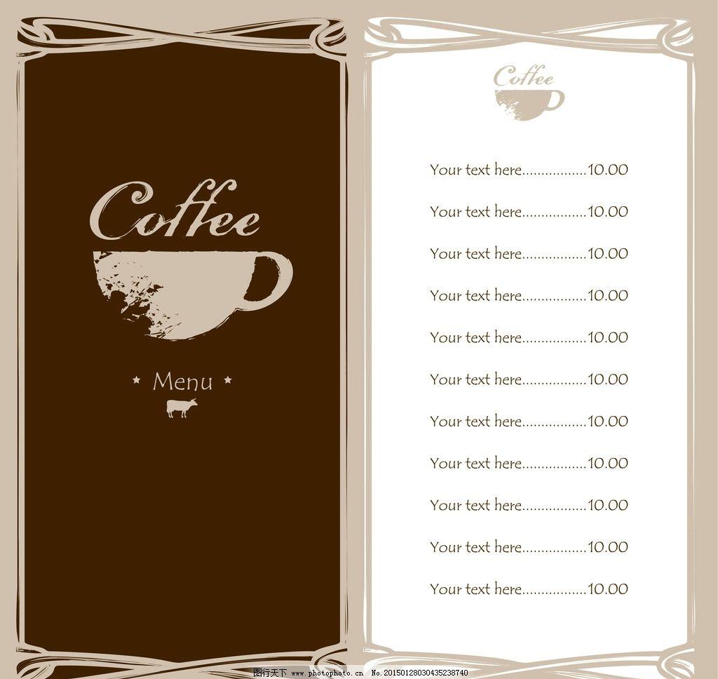 菜单 菜谱 咖啡 餐饮 手绘 menu 西餐厅 饭店菜单 广告设计 矢量 eps