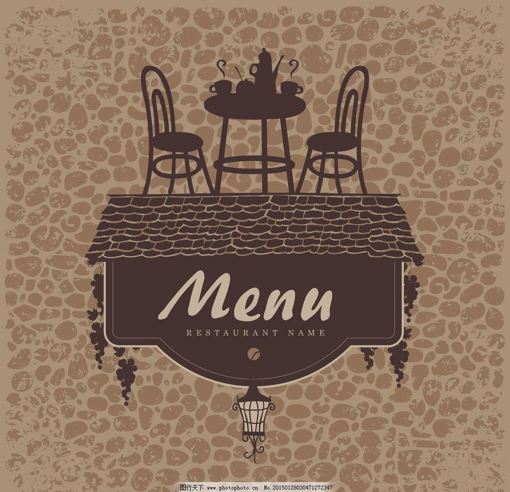 菜单 菜谱 咖啡 餐饮 手绘