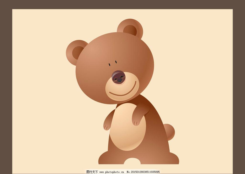 可爱的小熊图片_卡通设计