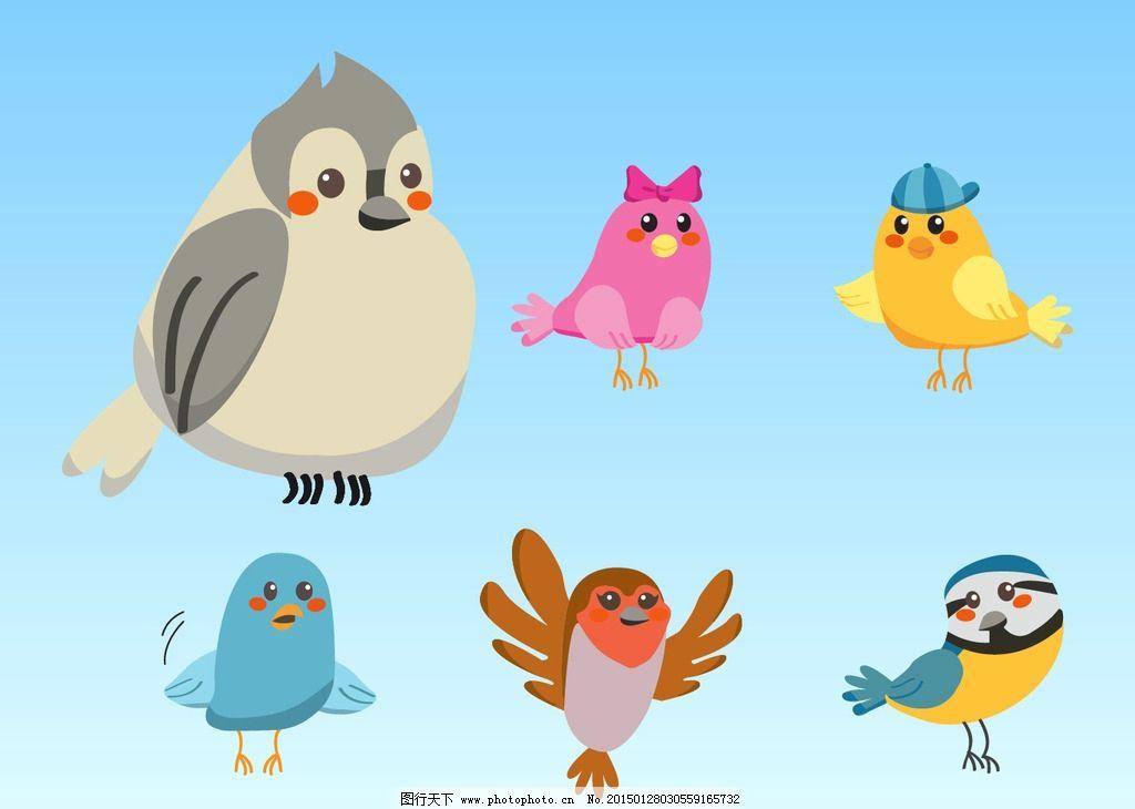 树枝 树叶 草窝 天空 云朵 可爱小鸟 爱心小鸟 爱心 矢量卡通小鸟