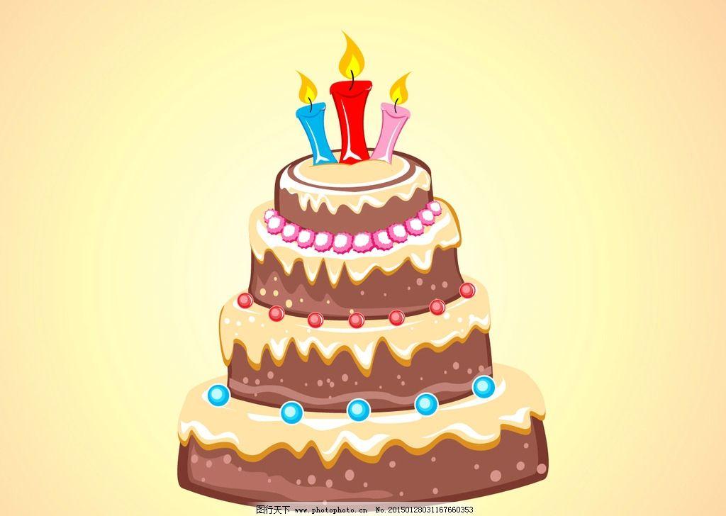分层蛋糕 大蛋糕 生日快乐 结婚蛋糕 ai 矢量图 矢量蛋糕 矢量卡通 设