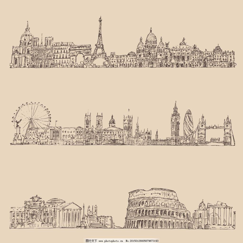 世界著名建筑免费下载 建筑 景点 手绘 手绘 世界著名 景点 建筑 矢量