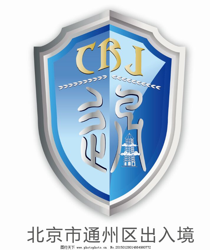 盾牌logo设计