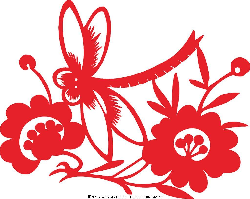 cdr 传统文化 窗花 福字 福字剪纸 福字剪纸矢量素材 花纹 剪纸 民间