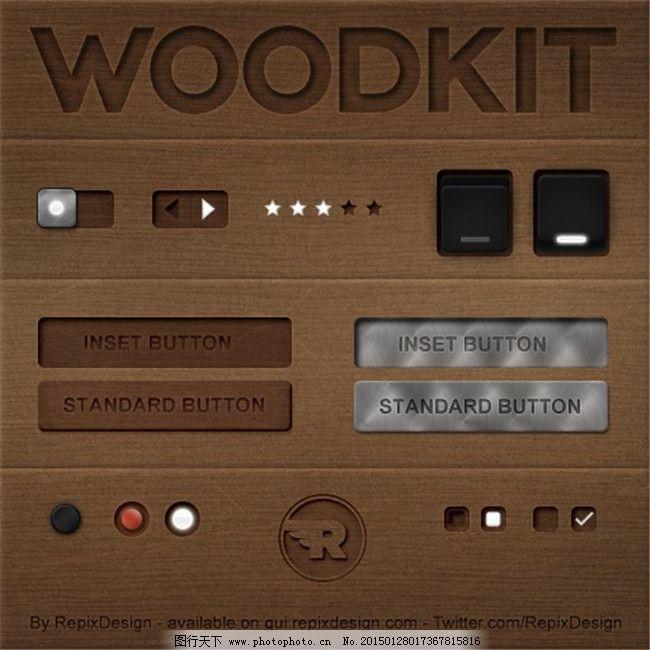 灰色按钮ui设计素材 按钮素材 进度条 图标 网页 按钮设计