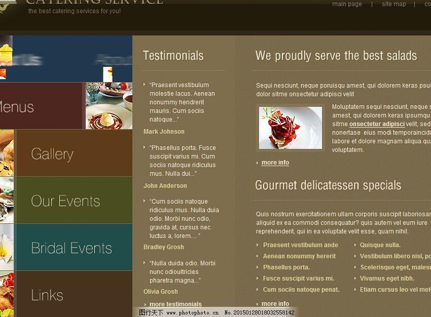 动态酷站flash网站模板
