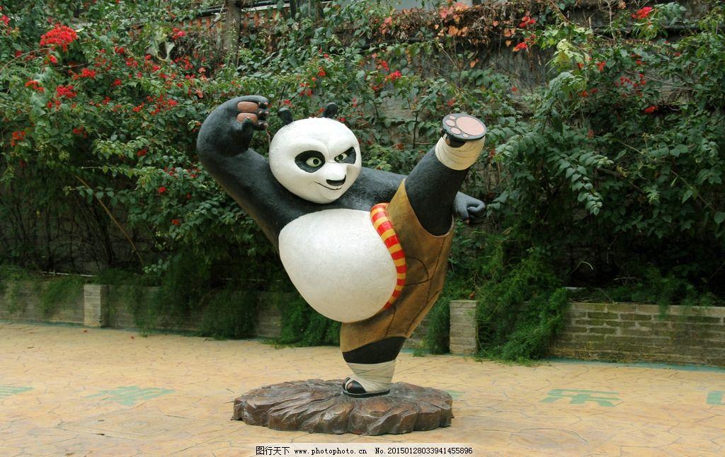 功夫熊猫 功夫 游戏 熊猫 娱乐 卡通 欢乐谷 其他 文化艺术 摄影 建筑