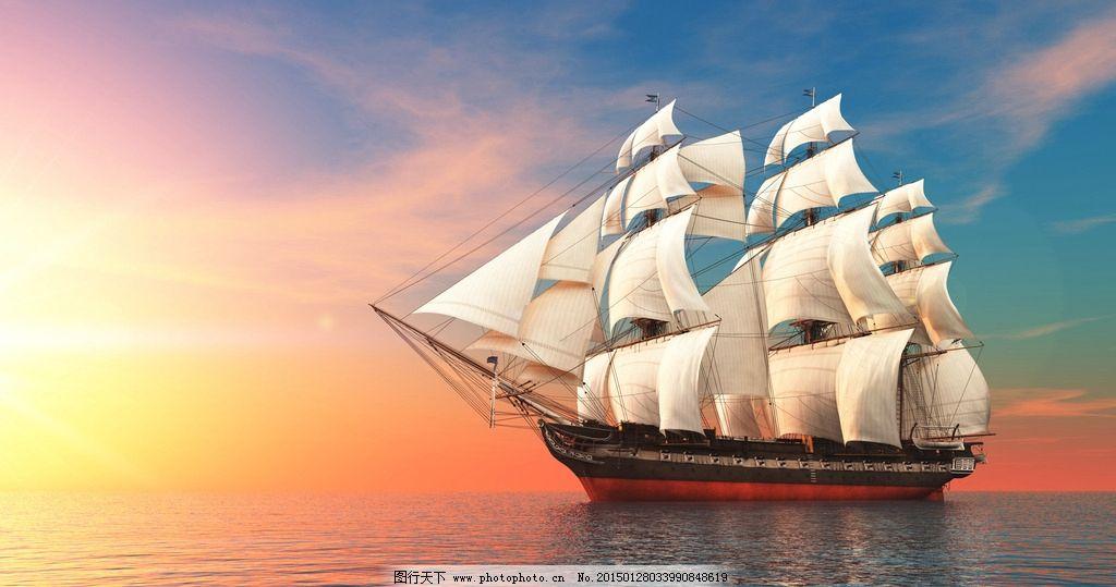 大海唯美帆船头像