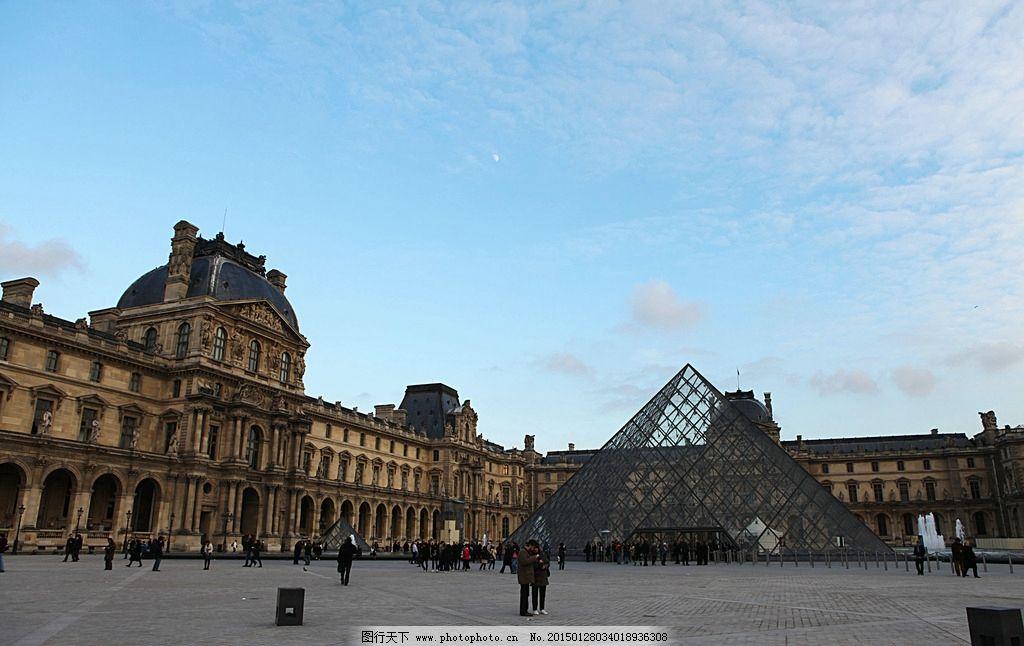 巴黎 卢浮宫 广场图片