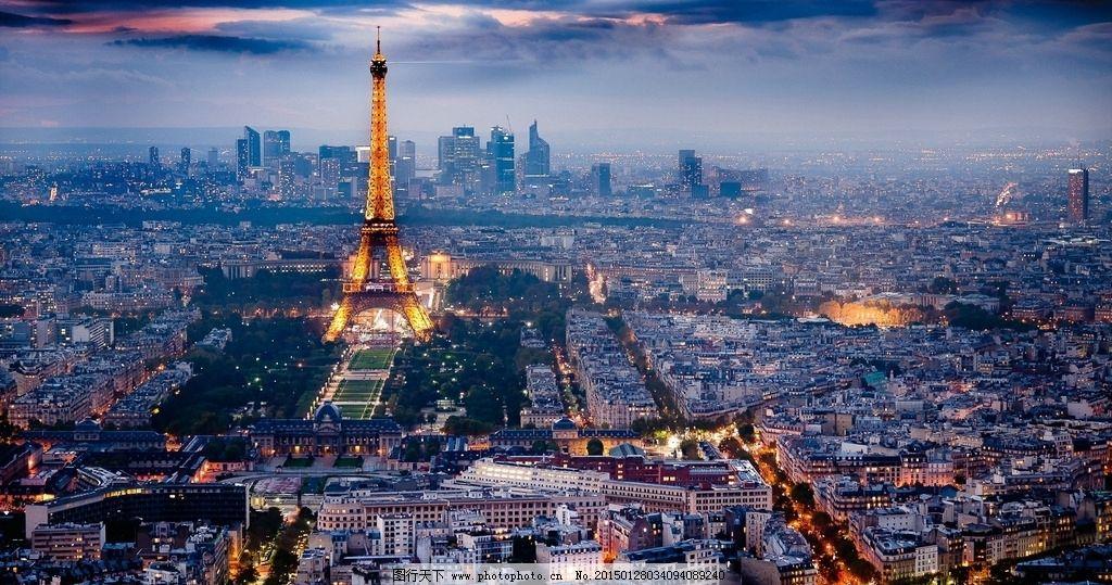 巴黎 夜景 俯瞰 埃菲尔铁塔 标志性建筑 战神广场 道路 车流 流动灯光 大批房屋 大楼 高层建筑群 黄昏 城市灯海 城市景观 旅游风光摄影 世界名城 巴黎风光 摄影 旅游摄影 国外旅游 96DPI JPG