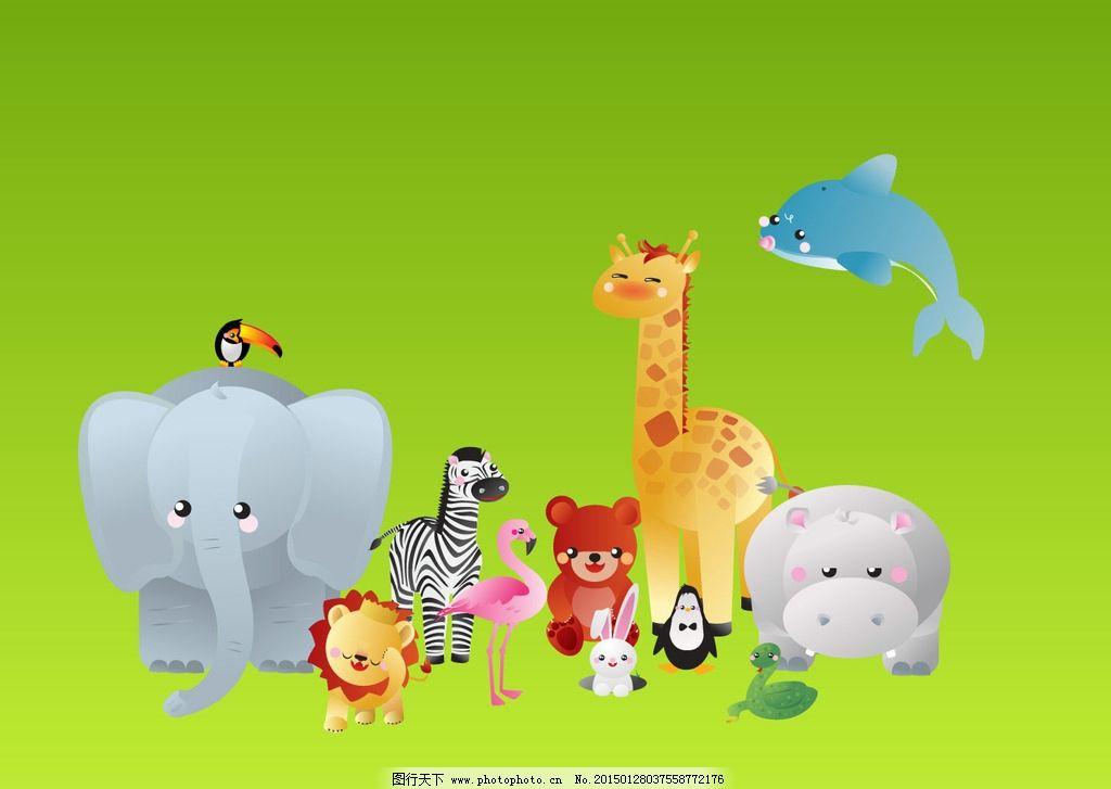 河马 大象 狮子 长颈鹿 鲨鱼 斑马 鸵鸟 卡通动物 可爱卡通动物 卡通