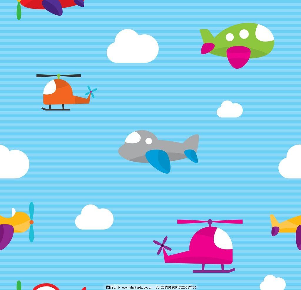 卡通直升机 可爱小飞机 花纹 布纹 背景 底纹 卡通可爱背景 卡通小