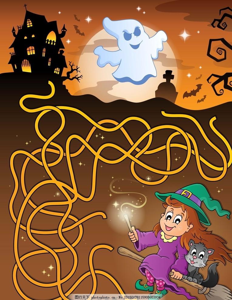 迷宫插图 手绘卡通插画 万圣节 魔鬼 儿童绘画 卡通背景 背景底纹