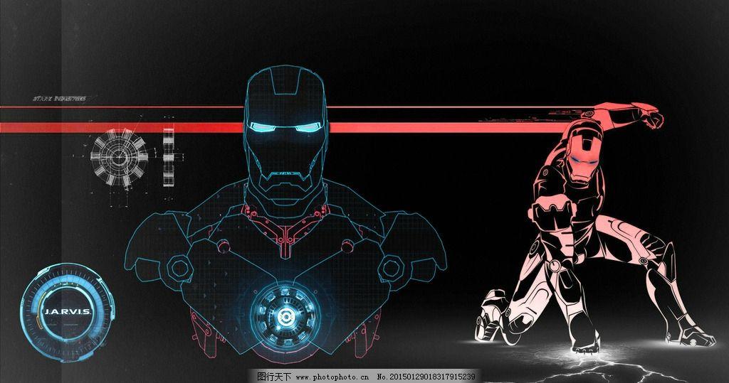 钢铁侠设计图图片_动漫人物_动漫卡通_图行天下图库