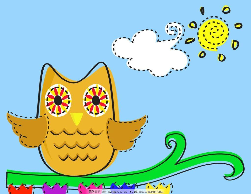 猫头鹰 树枝 树叶 草窝 天空 云朵 可爱小鸟 爱心小鸟 爱心 矢量卡通