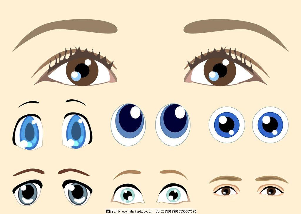 眼切面手绘图五官科