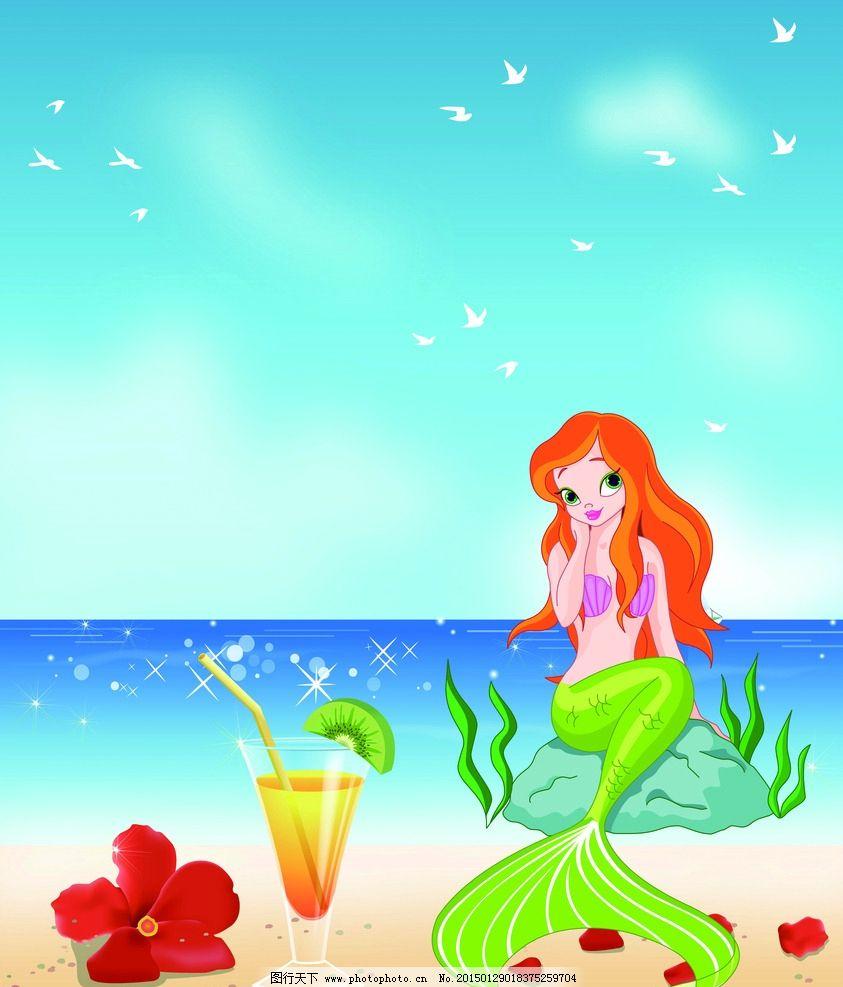 冷美人图片,背景墙 美人鱼 漫画 卡通 唯美 动漫动画