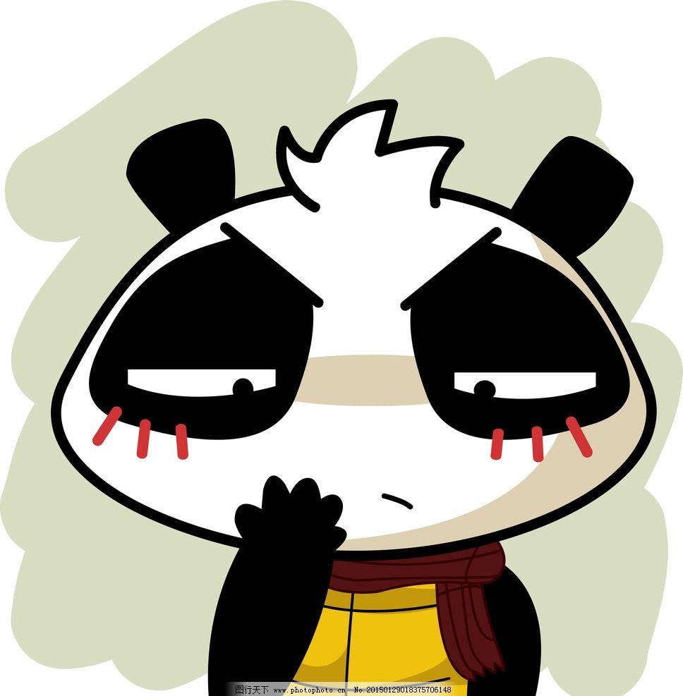 熊猫 可爱 卡哇伊 吃货 最爱 nonopanda的高清表情 设计 动漫动画