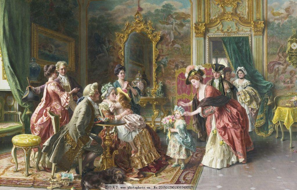 宫廷贵族油画 油画 古典油画