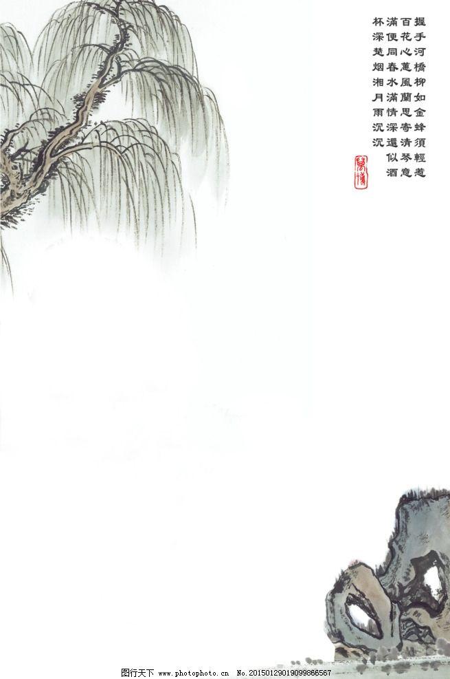 中国水墨植物画图片