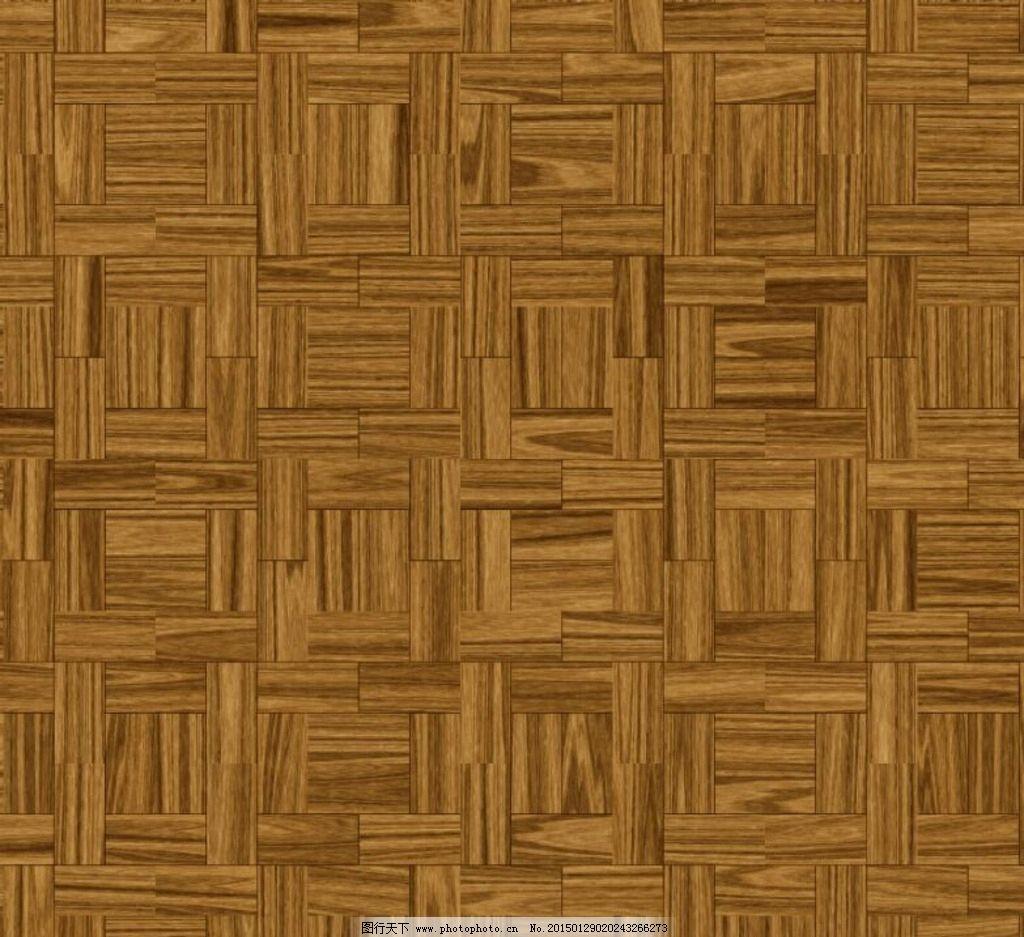贴图 木地板 木地板贴图 地板 米黄地板 设计 底纹边框 背景底纹 72