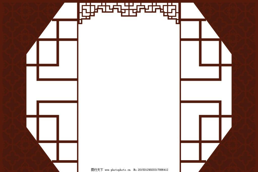 中式古典窗纹图片图片
