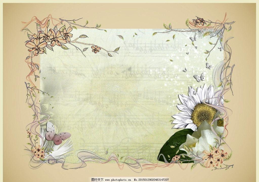 唯美淡雅花框图片