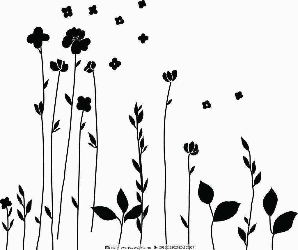 其他设计 广告设计 室内设计 小花 路边野花 小红花 花花 小草 小花