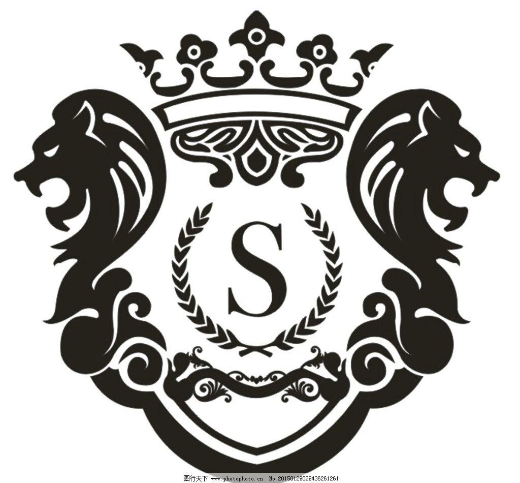 狮子商标logo设计图片