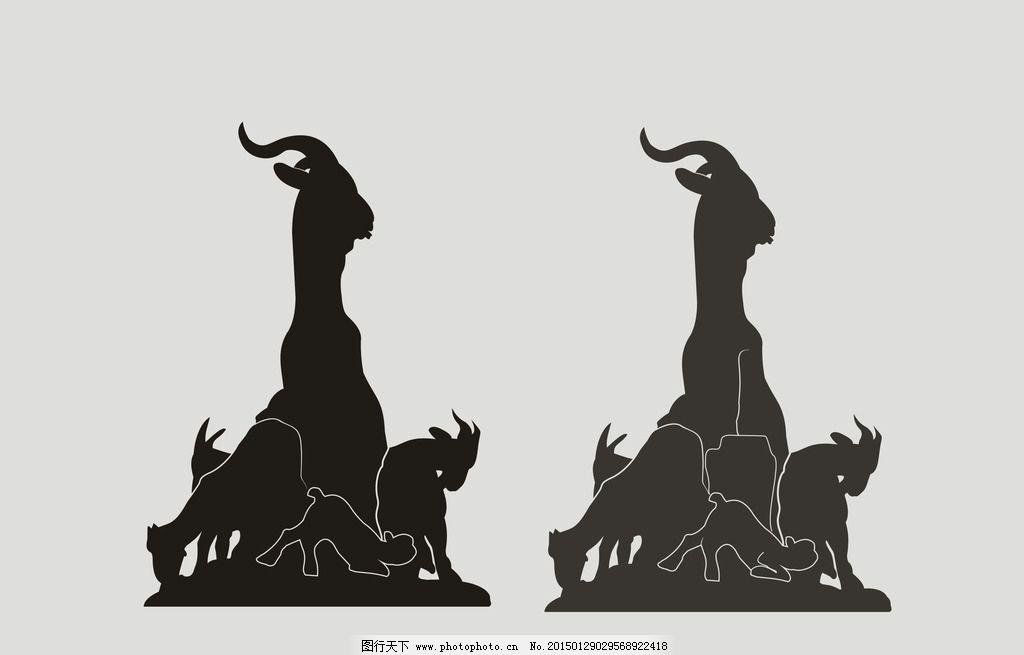 五羊雕像简笔画步骤